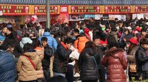 Chinese de tempelmarkt van het Nieuwjaar/de Lente Festival Stock Fotografie