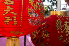 Chinese decor for new year stock images