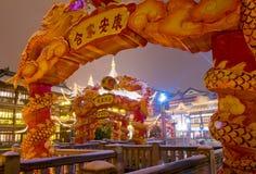 Chinese decoratie Stock Afbeeldingen