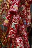 Chinese decoratie 6 van het Nieuwjaar Royalty-vrije Stock Afbeeldingen