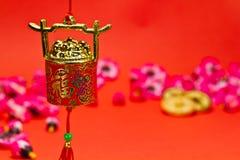 Chinese Decoratie IV van het Nieuwjaar Stock Afbeelding