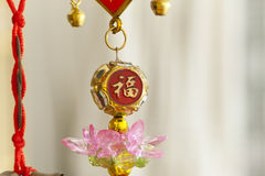 Chinese decoration Royalty Free Stock Photo