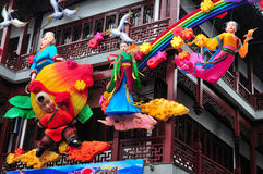 Chinese decoration. Chinese new year decoration in shanghai street stock photo