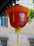 Chinese Decoration. On New Year Stock Images