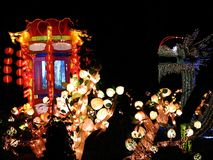 Chinese Decoration Royalty Free Stock Image