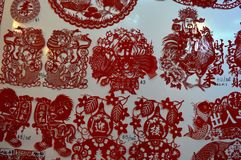 Chinese Decoration Stock Images