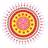 Chinese decorative icons. Red colour decorative icons graphic illustration Royalty Free Stock Images