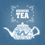 Chinese design featuring oriental ornament and tea Royalty Free Stock Photos