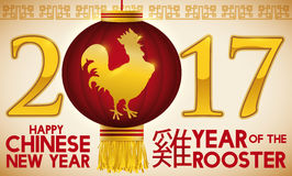 Chinese Design for New Year with Rooster and Traditional Lantern, Vector Illustration Royalty Free Stock Images