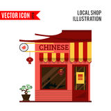 Chinese detailed flat design restaurant icon Stock Images