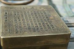 Chinese die antiquiteit met oude teksten wordt gegraveerd royalty-vrije stock afbeeldingen