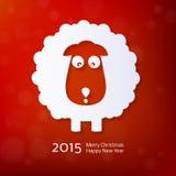 Chinese Dierenriem 2015 Stock Afbeeldingen