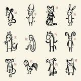 Chinese dierenriem 12 dierlijk astrologisch teken Stock Foto's