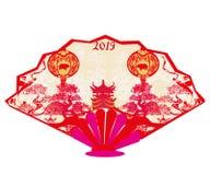 Chinese dierenriem het jaar van Varken - waaier Royalty-vrije Stock Fotografie