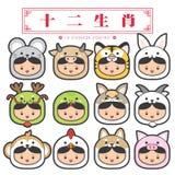 12 Chinese dierenriem, pictogram vastgestelde Chinese Vertaling: 12 Chinese dierenriemtekens: rat, os, tijger, konijn, draak, sla Royalty-vrije Stock Foto