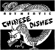 Chinese Dishes Royalty Free Stock Photo