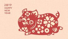 Chinese document piggy kunst stock illustratie
