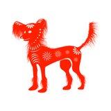 Chinese dog. Chinese zodiac symbol of 2018 year. Stock Photography