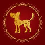 Chinese dog. Chinese zodiac symbol of 2018 year. Stock Image