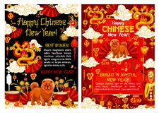 Chinese Dog lunar New Year vector greeting cards. Happy Chinese New Year greeting cards for Yellow Dog Year 2018 lunar holiday celebration. Vector traditional royalty free illustration