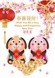 Chinese dog year smile hold diamond shape card vector illustration