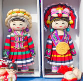 Chinese dolls Royalty Free Stock Image
