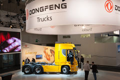 Chinese DONGFENG TRUCKS company stand Royalty Free Stock Images