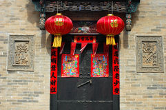 Chinese door Royalty Free Stock Photo
