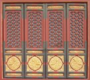Chinese Door. Photographed at the Forbidden City, Beijing, China Stock Photos