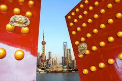 Chinese Door And Shanghai Skyline Royalty Free Stock Photos