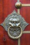 Chinese Door Knocker Stock Photos