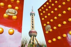 Chinese door and shanghai Stock Image
