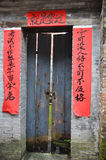 Chinese door. Chinese signs around a door usually made during Chinese new year Royalty Free Stock Image
