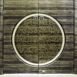 Chinese Door with Symbol Stock Images