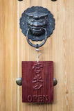 Chinese Door way with Handles and Gargoyles Royalty Free Stock Photo