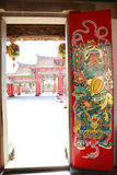 Chinese doors Royalty Free Stock Photos