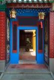 Chinese doorway Stock Photo