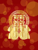 Chinese Double Happiness Koi Fish Red background. Double Happiness Gold Koi Fish Chinese Wedding Symbol Text on red background vector illustration Royalty Free Stock Photos