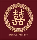 Chinese Double Happiness Symbol in Round Floral Frame Royalty Free Stock Images