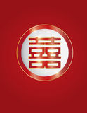 Chinese Double Happiness Text in Circle. Chinese Double Happiness Symbol Text in Circle on Red Background Illustration Royalty Free Stock Image