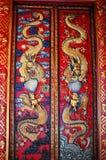 Chinese Draak bij de deur Stock Afbeeldingen