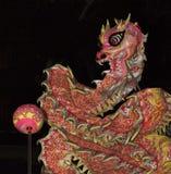 Chinese Draak en Parel Royalty-vrije Stock Afbeeldingen