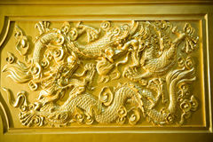 Free Chinese Dragon Stock Images - 22315014