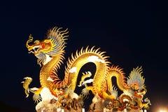 Chinese dragon. White background stock photos