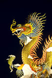 Chinese dragon. White background stock photography