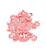 Chinese dragon. Chinese traditional dragon illustration.White background stock illustration