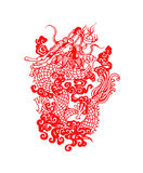 Chinese dragon. Chinese traditional dragon illustration.White background royalty free illustration
