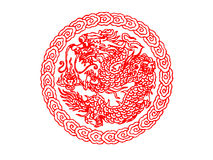 Chinese dragon. Chinese traditional dragon illustration. White background stock illustration