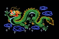 Chinese Dragon. Neon display of a Chinese dragon in a Shanghai commercial building Stock Photography