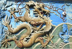 Chinese dragon of ancient ceramics Royalty Free Stock Photo